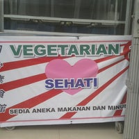 Photo taken at vegetarian sehati by Taurean R. on 3/1/2014
