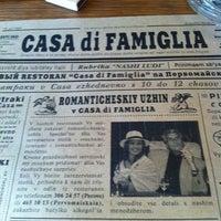 2/26/2013 tarihinde Maryziyaretçi tarafından Casa di Famiglia'de çekilen fotoğraf