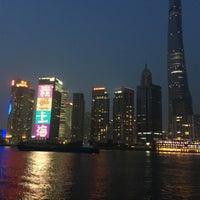 Photo taken at Bund Waterfront - 16 Pu. by Dilaver K. on 8/30/2015