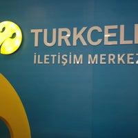 Photo taken at Turkcell İletişim Merkezi by Elif Seda T. on 4/6/2013
