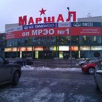 Снимок сделан в Автоцентр «Маршал» пользователем Denis T. 3/5/2013