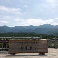 Photo taken at 高架木道 by たけてぃ on 7/20/2018