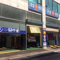 Photo taken at 대일카센타 by Siman K. on 9/6/2014