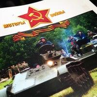 Photo taken at моторы войны by Алексей М. on 6/21/2014