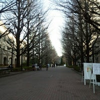 Photo taken at Aoyama Gakuin University by Y M. on 3/16/2013
