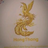 Photo taken at Hong Thong by Nugjing K. on 3/29/2013