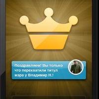 Photo taken at Эстакада на скоростную by Ольга м. on 9/19/2013