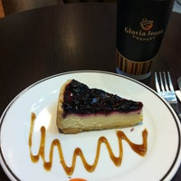 Photo taken at Gloria Jean's Coffees by İhsan A. on 4/16/2013