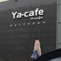 Снимок сделан в Ya-cafe пользователем Leonid A. 5/1/2013