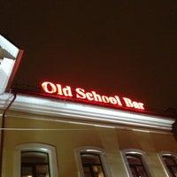 Снимок сделан в Old School Bar пользователем Vitaly 1/31/2013