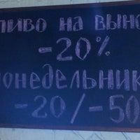Foto tirada no(a) За пивОм por Александр К. em 1/21/2013