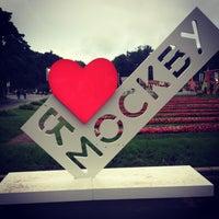 Das Foto wurde bei Sokolniki Park von Daria V. am 7/27/2013 aufgenommen