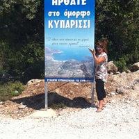 Photo taken at Kyparissi by Vicky K. on 8/10/2014