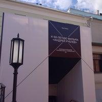 Foto tomada en Новое пространство Театра Наций por Марианна Р. el 6/28/2017