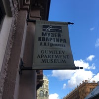 Photo taken at Музей-квартира Л.Н. Гумилева by N K. on 4/27/2017