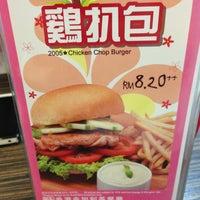 Photo taken at Hong Kong Kim Gary Restaurant (香港金加利茶餐厅) by Ian P. on 6/3/2013