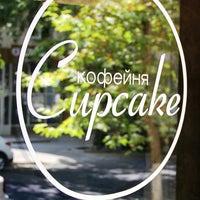 Photo taken at Cupcake by Светлана Ж. on 9/20/2013