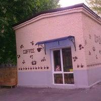 Photo taken at Кофейня Роберта by Sergey R. on 5/7/2014