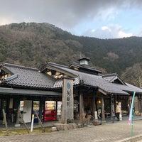 3/11/2018にほにい部 屋.が道の駅 あゆの里・矢田川で撮った写真