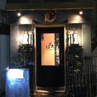 Photo taken at ぽろホームメイドキッチン by takushi on 12/30/2017