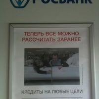 Photo taken at РОСБАНК by ЖК Е. on 2/10/2013