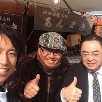 Photo taken at 明治屋クリニーング by 井上 和. on 3/2/2013