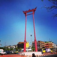 Photo taken at Giant Swing by Noppadon K. on 1/14/2013