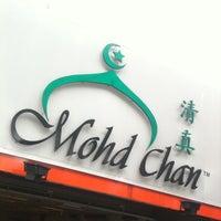 Photo taken at Restoran Cina Muslim Mohd Chan Abdullah by Luqman A. on 11/3/2012