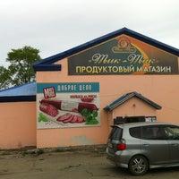 """Photo taken at Магазин """"Тик-Так"""" by Владислав К. on 6/4/2013"""