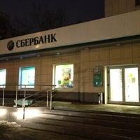 Photo taken at Сбербанк by Алексей Д. on 3/6/2013