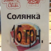 Photo taken at Блин-chiki by Oksana S. on 5/2/2013