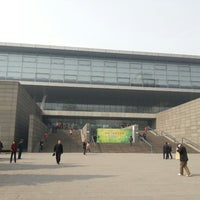 Photo taken at National Library of China by Евгений М. on 3/7/2013