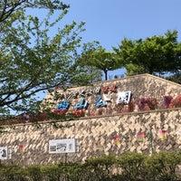 Photo taken at 道の駅 西山公園 by Kita on 4/21/2018