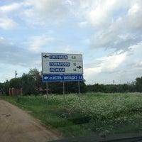 Photo taken at База отдыха «Парус» by Олег👑 on 8/9/2013