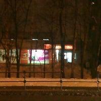 Photo taken at Пятерочка by mailoooo on 1/30/2013