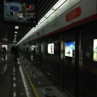 Photo taken at Ding'an Rd. Metro Stn. by Solotov Y. on 2/18/2013