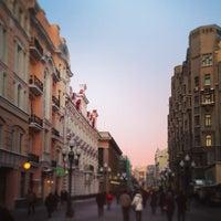 Photo taken at Район «Арбат» by Vlad V. on 1/27/2013