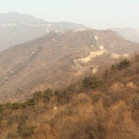 Photo taken at The Great Wall of China - Defense Tower by Anie L. on 2/24/2015