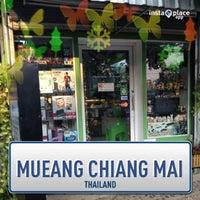 Photo taken at ร้านเป้ เกมส์ หลังสถานีรถไฟ by ร้านพี่เป้ ห. on 1/11/2013