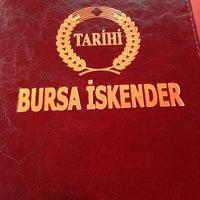 Photo taken at Bursa İskender Büyükada by Zeynep F. on 5/11/2013
