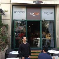 Photo taken at Café Café JCS by Sagee S. on 2/24/2013