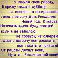 Photo taken at Капитал-Консалтинг by Татьяна С. on 8/9/2014