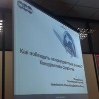 Photo taken at Капитал-Консалтинг by Татьяна С. on 11/27/2014