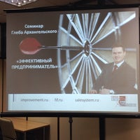 Photo taken at Капитал-Консалтинг by Татьяна С. on 11/18/2014