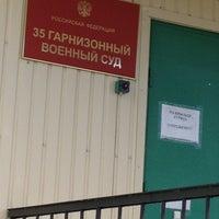 Photo taken at 35 Гарнизонный Военный Суд by Dima s. on 4/25/2013