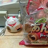 Photo taken at Japan Creek Market by A Devoted Yogi on 12/4/2015
