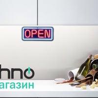 Снимок сделан в BeTechno - Интернет-магазин бытовой техники и цифровой электроники пользователем Yuriy V. 11/13/2015