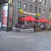 Снимок сделан в McDonald's пользователем Александр Г. 5/16/2013