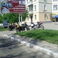 Photo taken at Бульвар Гагарина by Катерина Б. on 4/28/2013