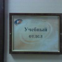 Photo taken at УМИТЦ Учебный Центр by Валерий K. on 3/22/2013